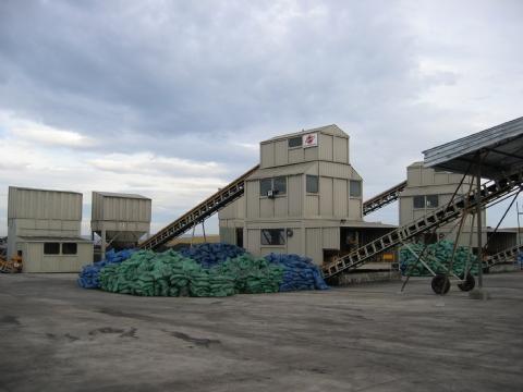 Aee Madencilik İnş. ve Dış Tic. A.Ş.
